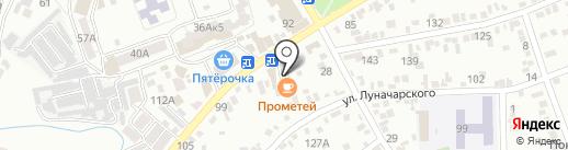 Уран на карте Ессентуков