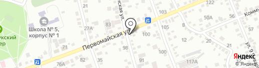 РемКот на карте Ессентуков