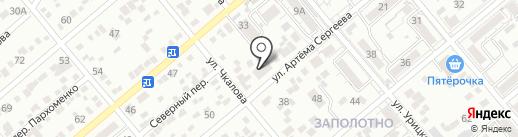 Василёк на карте Ессентуков