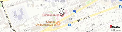 Центр здоровья на карте Ессентуков