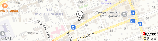 Web-студия Альберта Григоряна на карте Ессентуков