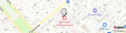 Детская поликлиника на карте Ессентуков