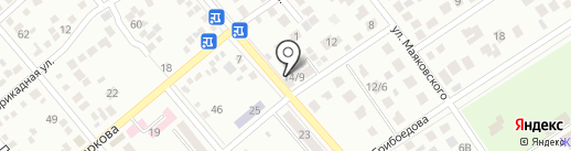 Золотая корона на карте Ессентуков