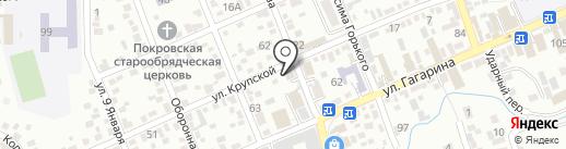 Карина-С на карте Ессентуков