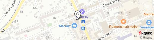 Единый визовый центр на карте Ессентуков