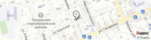 Мастерская по ремонту бытовой техники на карте Ессентуков