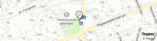 Почтовое отделение №17 на карте Ессентуков