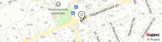Трансагентство на карте Ессентуков