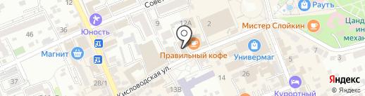 Мандарин на карте Ессентуков