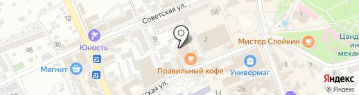 Мирра на карте Ессентуков