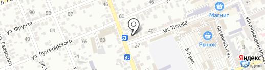Небо Люкс на карте Ессентуков