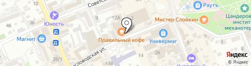 МейТан на карте Ессентуков