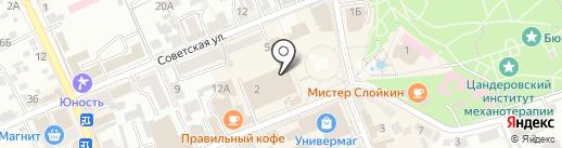 Государственная филармония им. В.И. Сафонова на карте Ессентуков