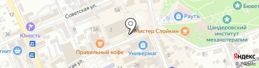 Milavitsa на карте Ессентуков