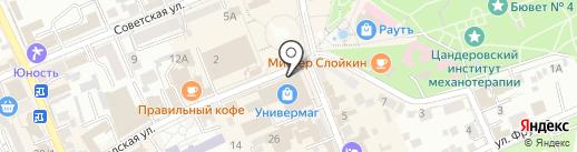 Сим-Сим на карте Ессентуков