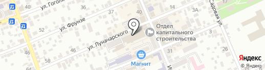 Центральная библиотека на карте Ессентуков