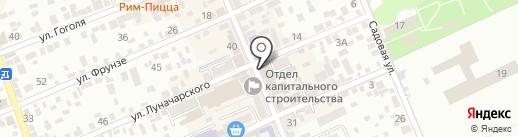 ЕвроОбувь на карте Ессентуков