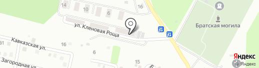 Кленовая Роща на карте Ессентуков