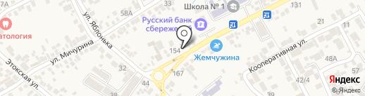 Магазин продуктов на карте Ессентукской