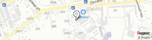 Росгосстрах на карте Ессентуков