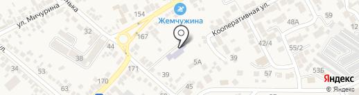 Детский сад №5 на карте Ессентукской