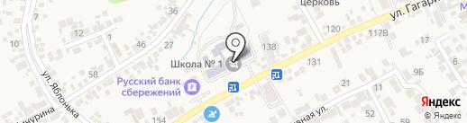 Средняя общеобразовательная школа №1 на карте Ессентукской