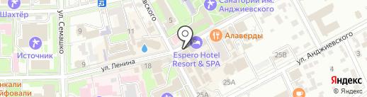 Модное место на карте Ессентуков