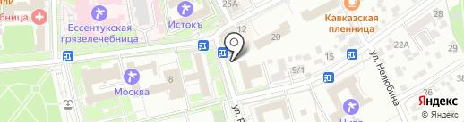 Андрос+ на карте Ессентуков