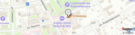 Алаверды на карте Ессентуков