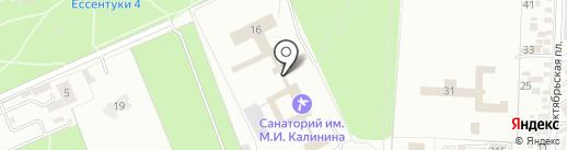 Санаторий им. М.И. Калинина на карте Ессентуков