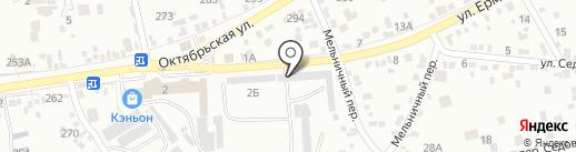 Арт Мобил на карте Ессентуков