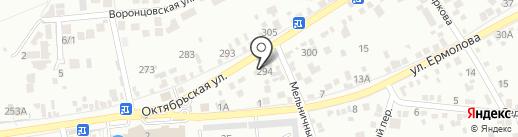 Батарейка на карте Ессентуков