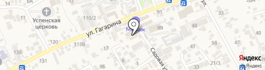 Новая тема на карте Ессентукской