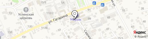 Прокуратура Предгорного района на карте Ессентукской