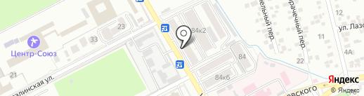 Зер Гуд на карте Ессентуков