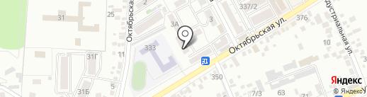 Ферзь+Б на карте Ессентуков