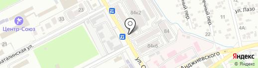Арбитражный третейский суд на карте Ессентуков