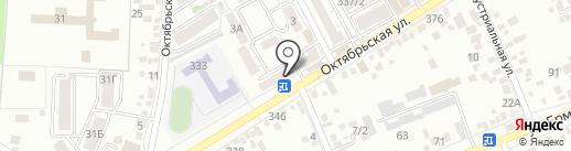 Магазин автоэмалей на карте Ессентуков