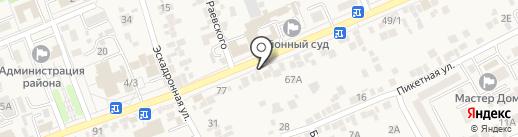Адвокатский кабинет Келасовой Б.И. на карте Ессентукской