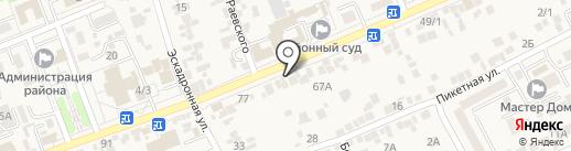 Адвокатский кабинет Келасовой С.З. на карте Ессентукской