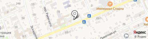 Адвокатский кабинет Быстрова М.В. на карте Ессентукской