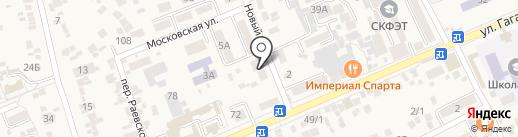 Росгосстрах, ПАО на карте Ессентукской