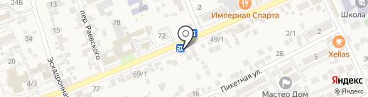 Vipbanket на карте Ессентукской