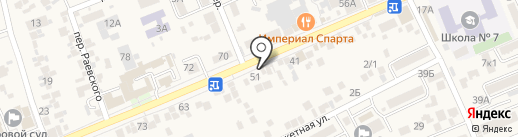 Удобный+ на карте Ессентукской