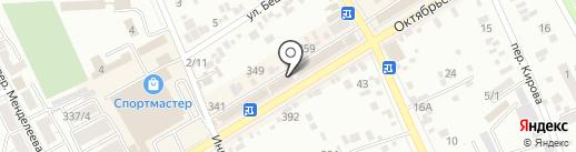 Колибри на карте Ессентуков