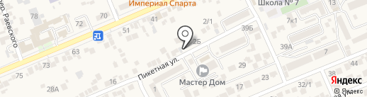 Каскад на карте Ессентукской