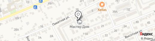 Мастер-Дом на карте Ессентукской