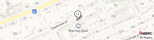 Отделение Управления Федерального казначейства по Ставропольскому краю в станице Ессентукская на карте Ессентукской
