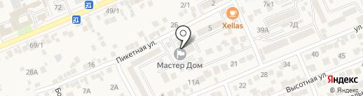 Мастер Дом на карте Ессентукской