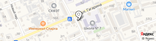 LonDon на карте Ессентукской